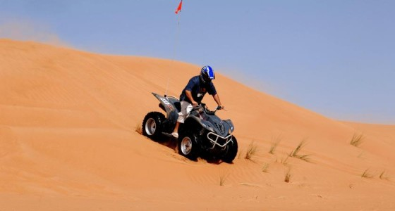 QUAD BIKE ONE DAY TRIP