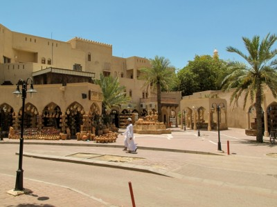 MAJAN VIEWS 7 DAYS MUSCAT CITY SIGHTSEEING & LANDMARK TOUR