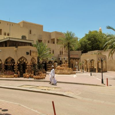 OMAN 7 DAYS MUSCAT CITY SIGHTSEEING & LANDMARK TOUR