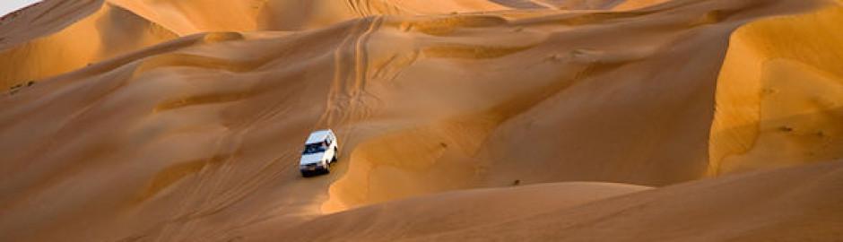 DESERT SAFARIES IN OMAN