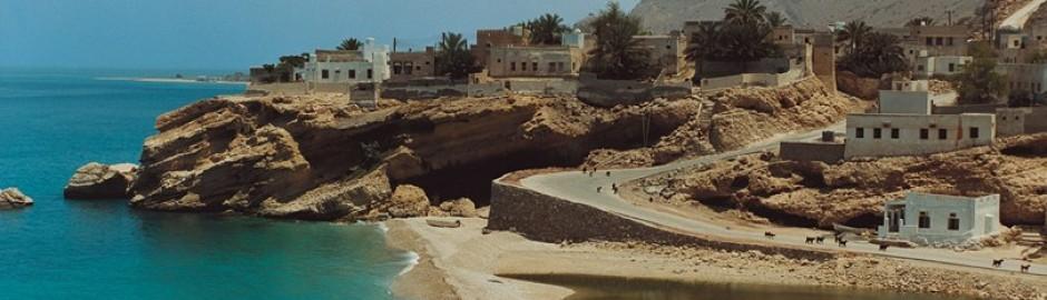 Oman Coast Adventure
