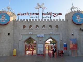 Marah Land