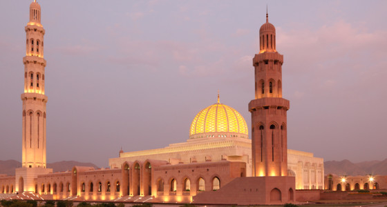 7 DAYS TRIP TO OMAN AND MUSCAT TOWN