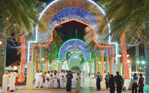 The Muscat Festival
