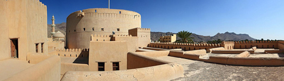 FORTS OF OMAN DAY TRIP (NIZWA,BAHLA & JABREEN CASTLE)