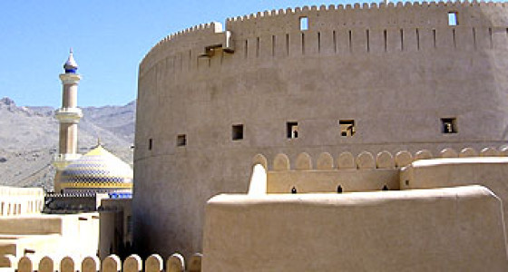 NIZWA ONE DAY TOUR