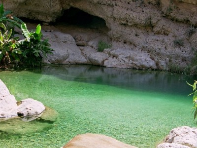 WADI SHAB ONE DAY TOUR
