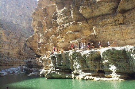 WADI SHAB ONE DAY TRIP